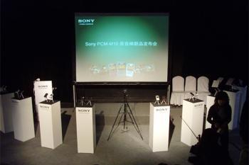 索尼M10录音笔发布会